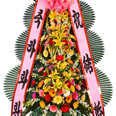 축하화환-대