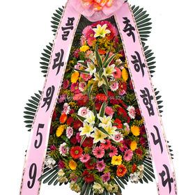 [이벤트]축하3단